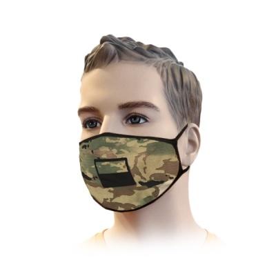 Comfortabel, herbruikbaar, drielaags streetwear mondmasker met oorelastiek en neusstrip. niet medische ...