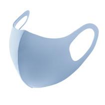 Mondkapje Fashion Ice Silk Cotton Blauw | Mond Neus Masker | Mondmasker