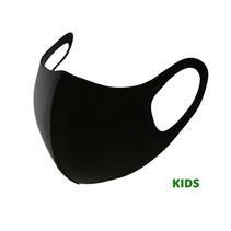 Kinder Gesichtsmaske Fashion Schwarz | Mund-Nasen-Maske | Mund Maske