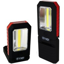 Work lamp COB + 3 LED - Camping lamp - Flashlight - Foldable with hook and Magnet