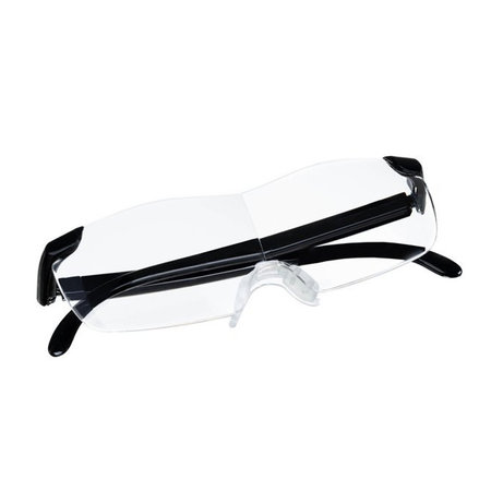 Magnifying glasses 160% zoom - Extremely clear glass for perfect vision - Glasses with magnifying function