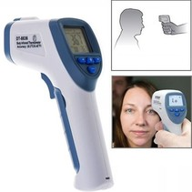 Quality Non Contact Infrared Clinical Thermometer Forehead