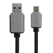 USB-C Cable 3 meter datacable USB/USB-C