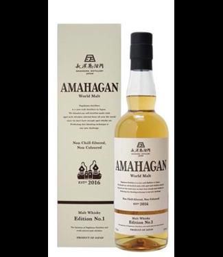 Amahagan Amahagan Edition No. 1