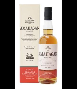 Amahagan Amahagan Edition No. 2 Red Wine Finish