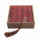 ZEN for men Gift box T00005