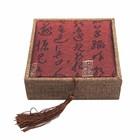 ZEN for men Gift box T00005
