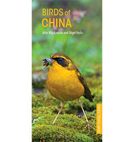 Photo Pocket Guide to the Birds of China