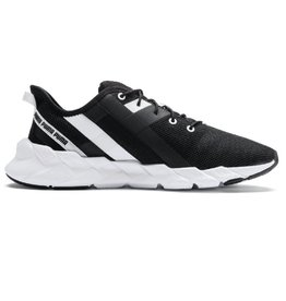 Puma Weave XT Wn's zwart wit sneakers dames