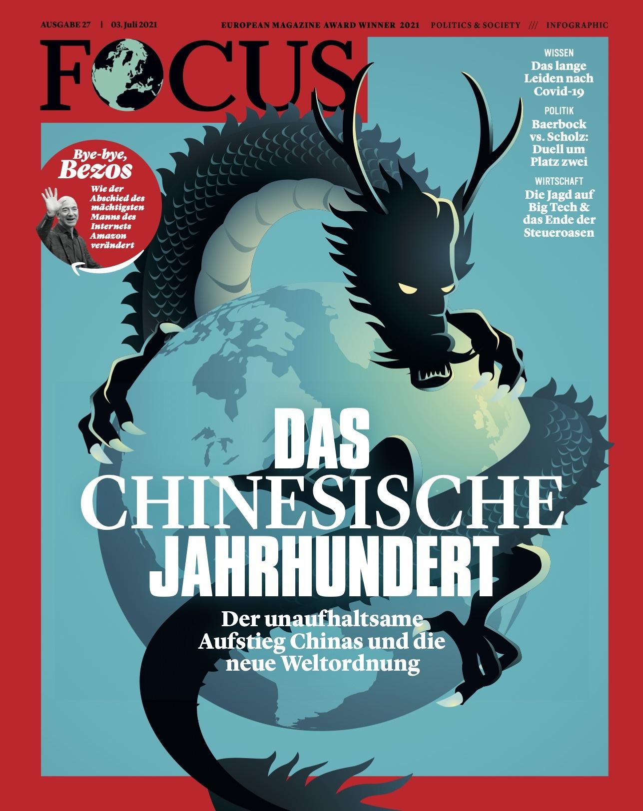 FOCUS Magazin FOCUS Magazin - Das chinesische Jahrhundert