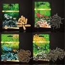 SL-aqua compleet pakket
