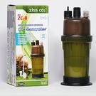 Ziss aqua Ziss CO2 generator