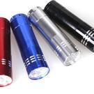 Onlineaquarium spullen UV Selektionslampe