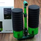 Onlineaquarium spullen Bio sponsfilter met filterkamer