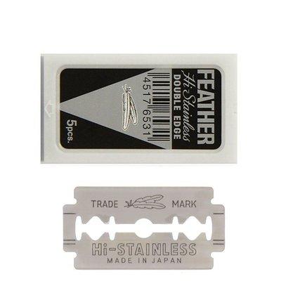 Double Edge Blades 71-S (5 st)