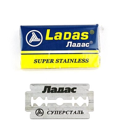Super Stainless Double Edge Blades (5 st)