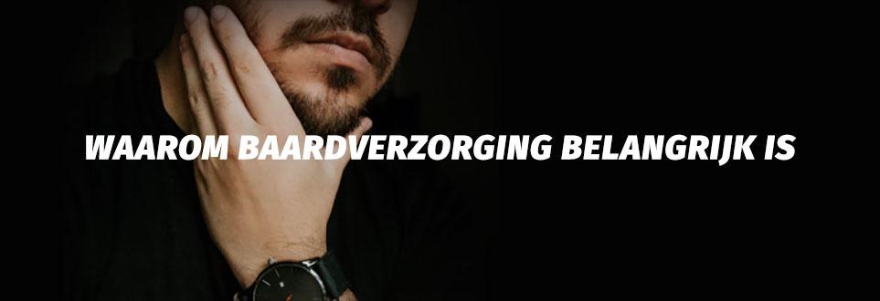 Waarom baardverzorging belangrijk is