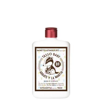 Ultra Gentle Baby Wash & Shampoo