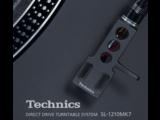 Technics MK7 Headshell