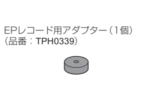 45 RPM Adapter (zwart) voor de nieuwe SL-1210 MK7 platenspeler