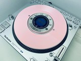 SL-DZ1200 Slip Disc Pink Light