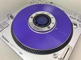 SL-DZ1200 Slip Disc Purple Rain
