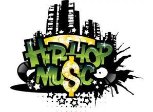 "Partij van 45 x 12"" Hip-Hop / R&B, willekeurig samengesteld"