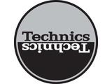 Technics 'Moon 1' Slipmats