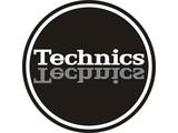 Technics 'Mirror 1' slipmatten