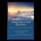 Jenseits des gewöhnlichen Geistes, Dzogchen, Rime und der Pfad vollendeter Weisheit