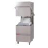 Gastro-M Stainless Steel Meastro Dishwasher With Drain Pump