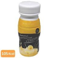 Proteïne smoothie met banaan