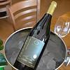 Popov Winery Gewürztraminer Vrshnik - Tikvesh, Noord-Macedonië