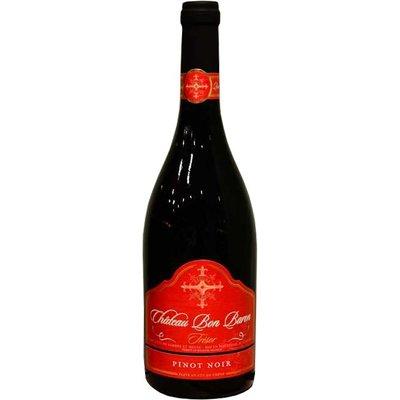 Pinot Noir Trésor 2015 Château Bon Baron - Côte de Sambre et Meuse, België