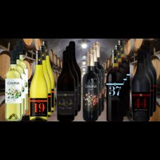 Favorieten Pakket 2019 bestaande uit 18 flessen wijn