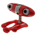 Minoru 3D Webcam