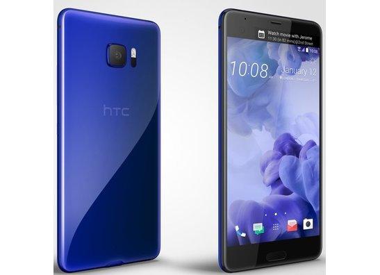 Alle HTC U Ultra reparaties