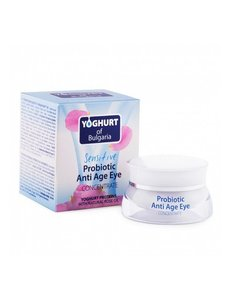 YOGHURT OF BULGARIA Eye Contour Cream Concentrate 40ml ✔Probiotic & Paraben Free