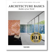 Basic Architecture Series: TEN in ONE Architecture Basic