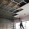10 stuks  Metal Stud randprofiel 27 voor geluidswerend plafond