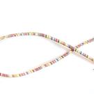 Zonnebril koordje (multi)