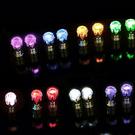 LED earring multi