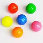Balls per piece