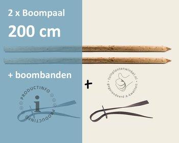 Toebehoren Leibomen 150-serie los bestellen - 2 Palen 200 cm + 2 Banden