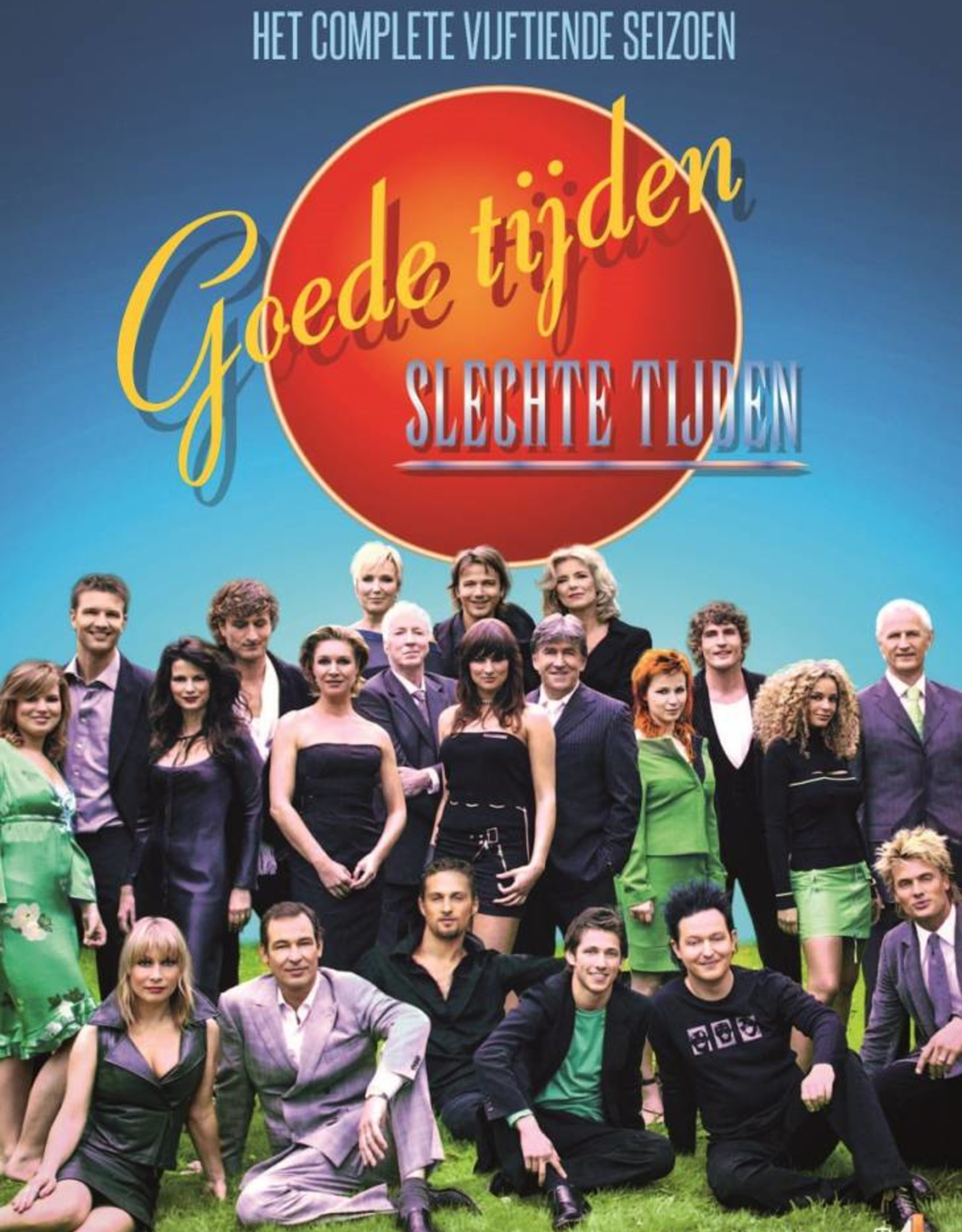 Just Entertainment GTST - serie 15