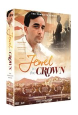 Just Entertainment Jewel in the Crown