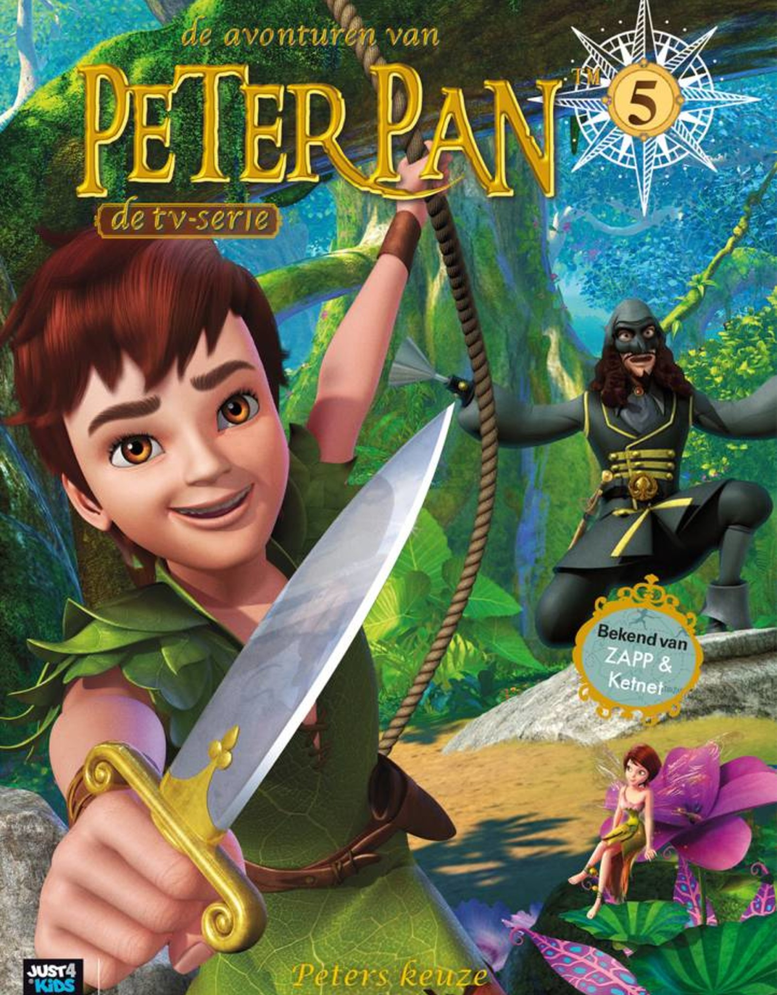 Just Entertainment Peter Pan - deel 5