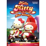 Just Entertainment Hello Kitty Box 1 - Deel 1 - 3