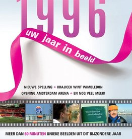 Just Entertainment Uw Jaar in Beeld 1996