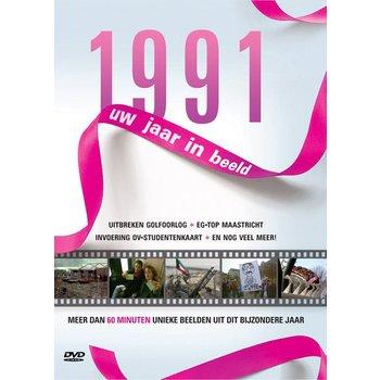 Just Entertainment Uw Jaar in Beeld 1991